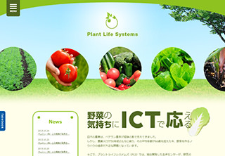 Plant Life Systems